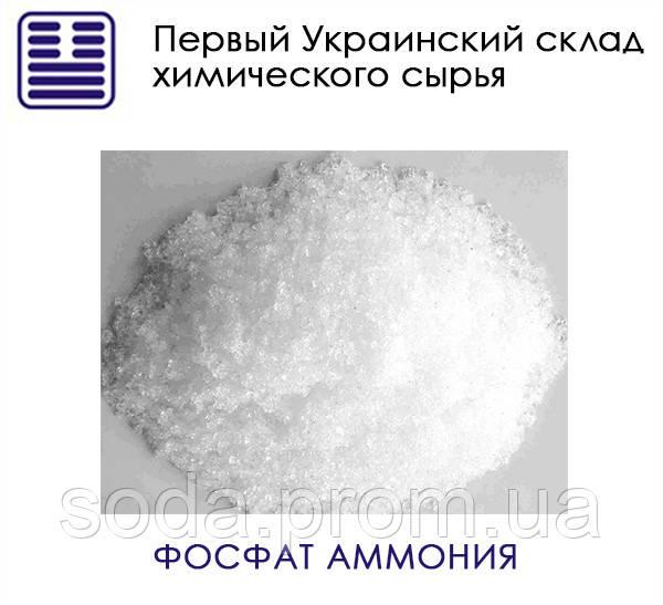 Фосфат аммония