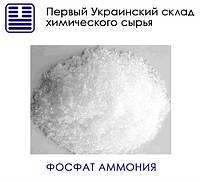 Фосфат аммония, фото 1