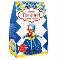 Кукла-мотанка своими руками Strateg Украиночка (4012)