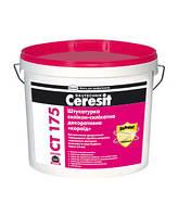 Ceresit CT 175 Штукатурка силікон-силікатна декоративна «короїд» (2,0 мм) 25 кг БАЗА