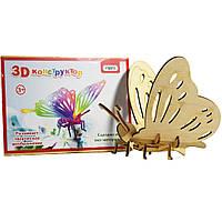 3D деревянный конструктор Strateg Бабочка (605)