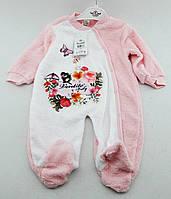 Детский костюм  0, 3, 6, 9 месяцев Турция