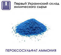Пероксосульфат аммония