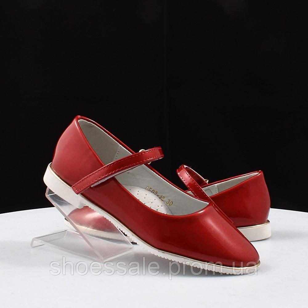 GEOX р.25 зимние сапоги сапожки чоботи чобітки  700 грн. - Для ... 6ef4185ed543b