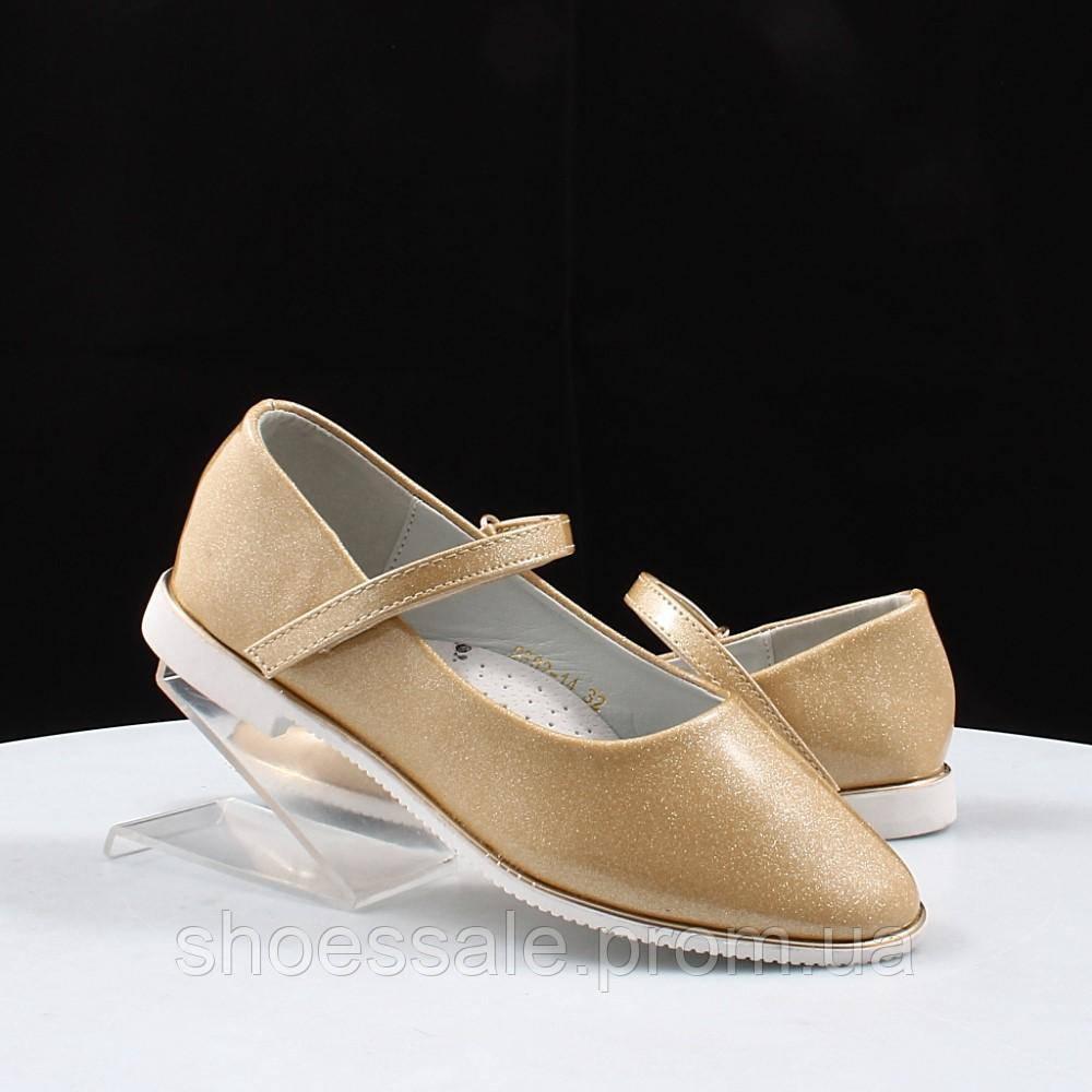 Детские ботинки Леопард (48035)  425 грн. - Для дівчаток Київ ... 89d70615dfbbf