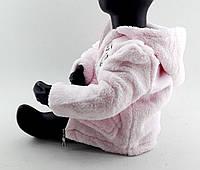 Детская кутрочка махра 9, 12,18, 24 месяцев Турция оптом