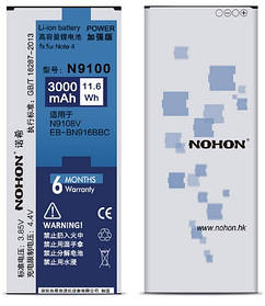 Аккумулятор Nohon EB-BN916BBC для Samsung SM-N9100 Galaxy Note 4 Duos (ёмкость 3000mAh)