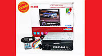 1din Магнитола Pioneer PI-903 GPS + TV