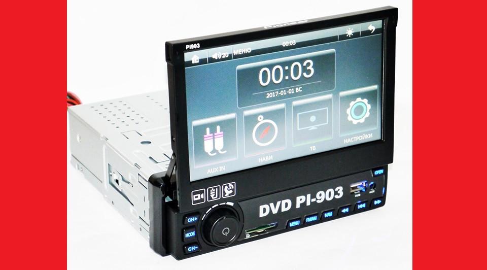 1din Магнитола Pioneer PI 903 GPS + 8GB карта с навигацией