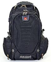 Рюкзак ранец городской SwissGear 7611 ортопедическая спинка