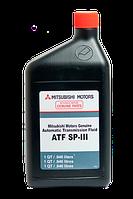 Масло трансмиссионное  Mitsubishi atf sp iii, 1л