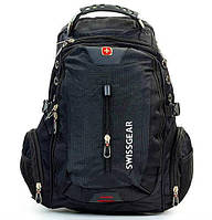 Рюкзак ранец городской SwissGear 1521 ортопедическая спинка