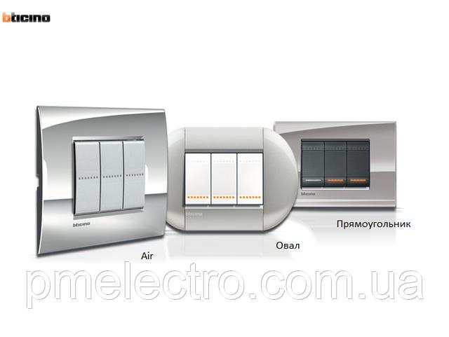 3 формы рамок Livinglight: овал, прямоугольник, AIR