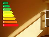 В 2018 году на финансирование Фонда энергоэффективности и «теплых кредитов» планируется выделить 1,8 млрд грн