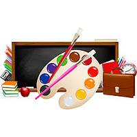 Школьные принадлежности по низким ценам