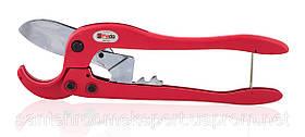 Ножницы для PPR трубы FADO 20-63