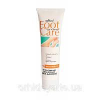 FOOT CARE Крем для ніг - Інтенсивний, щоденний, 100 мл