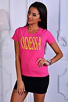 Женская футболка Одесса розовая