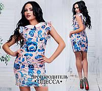 Платье облегающее Сенди Гжель