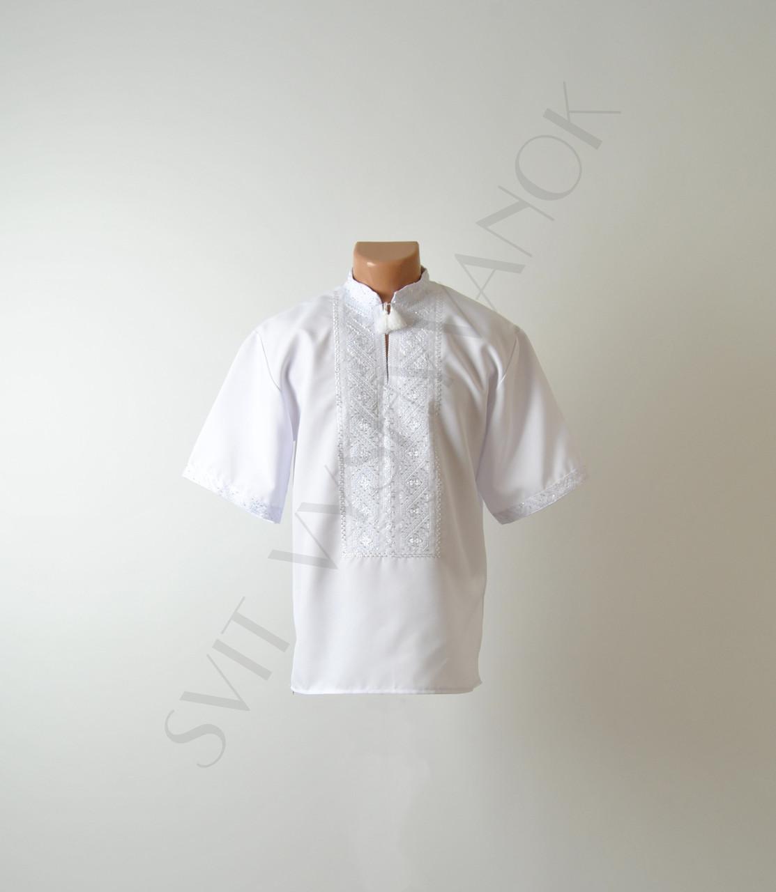 Біла чоловіча вишиванка на короткий рукав з білим орнаментом машинної роботи 22596ab006b6d