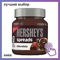 Шоколадная паста Hershey's Spreads 368g