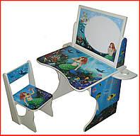 Парта-стол «Русалочка» с мольбертом