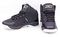 Обувь для баскетбола мужская Under Armour (PU, черный)