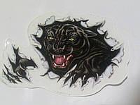 "Наклейка  ""Пантера""  (15х20см)"