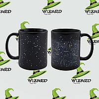 Чашка-хамелеон Звездное небо