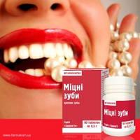 Крепкие зубы, таблетки 0,5 г №60