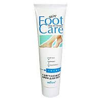 FOOT CARE Пом'якшувальний крем для ніг - Гігієна, 100 мл