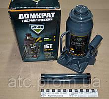 Домкрат 16т (ARMER) 230/435