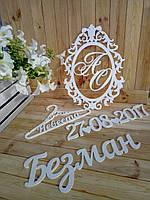 АКЦИЯ! Свадебный набор.Набор свадебных аксессуаров