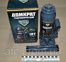 Домкрат 10т (ARMER) 230/435