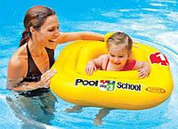 "Круг Baby Float для плавания с трусиками Intex, диаметр 67"""