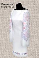 Платье 180-01 без пояса
