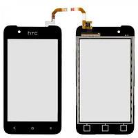 Сенсор (тачскрин) для HTC 210 Desire Dual Sim черный