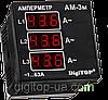 Aм-3м (внешний ТТ) щитовой трёхфазный