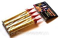 Набор свечей-фейерверков 30см. 4 шт.