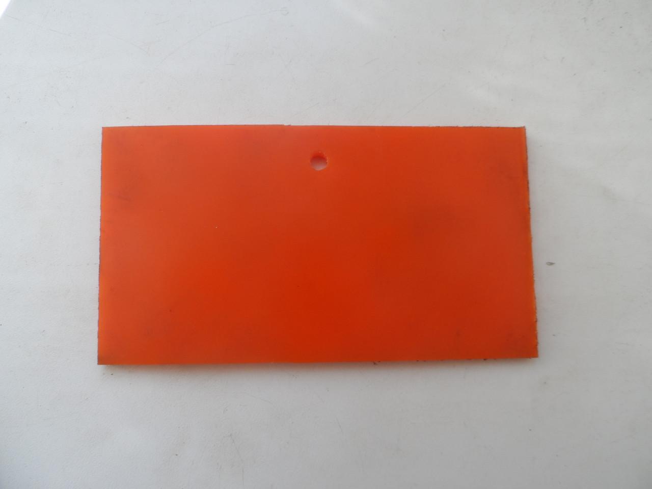 Щетка (скребок полиуретановый 130/70)
