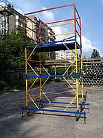 Мобильная строительная вышка–тур