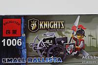 "Конструктор Nexo Knight  ""Рыцарь""  27 деталей"