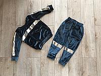 Спортивный костюм велюр детский унисекс