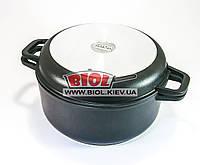 Кастрюля алюминиевая 3л с антипригарным покрытием и крышкой-сковородой БИОЛ K302P