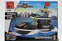 """Конструктор Brick """"Полицейский катер"""" 95 деталей"""