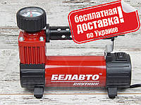 Компрессор для авто БЕЛАВТО БК48 Спутник