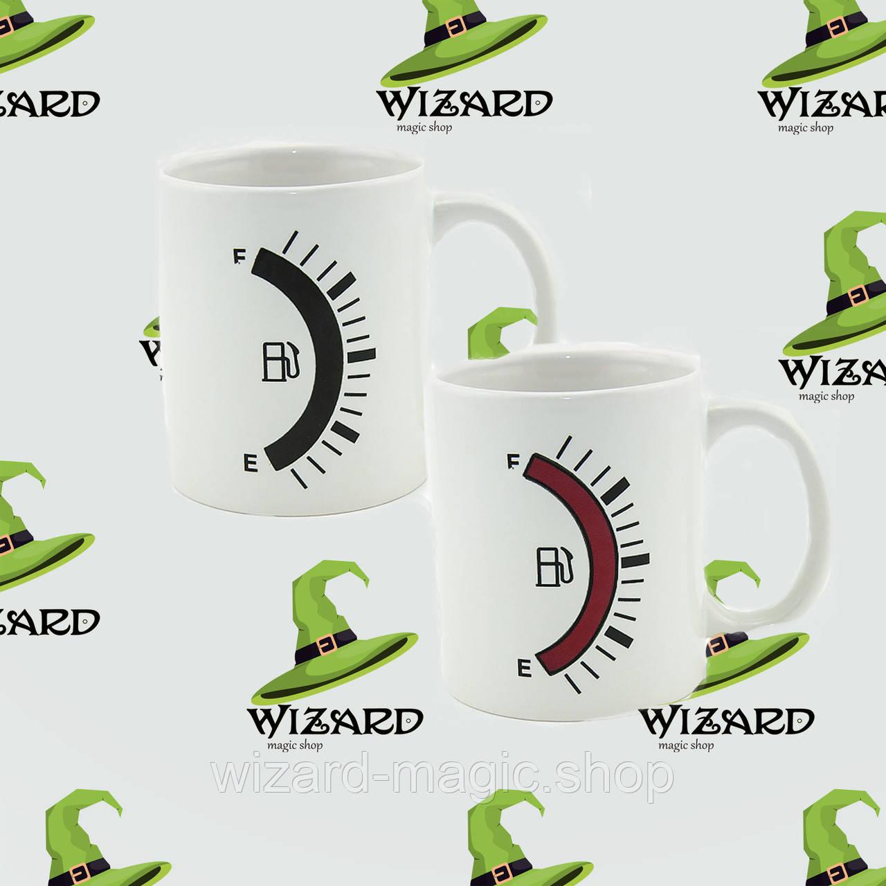 Чашка-хамелеон Бензоколонка