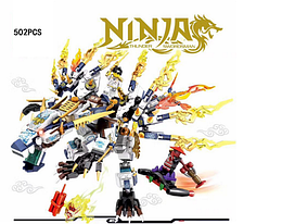 "Конструктор ""Ninjago"", дракон, 502  детали.. Ниндзя го. Lego ninjago."