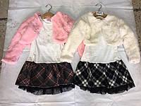 Детский комплект тройка для девочек с меховой накидкой