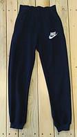 Спортивные штаны темно синие на мальчика Nike на рост 140 см, 146 см, 152 см, 158 см
